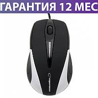 Компьютерная мышь Esperanza EM102S черная/серебристая, оптическая, USB, 1000 dpi (EM102S), проводная мышка