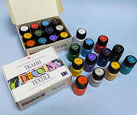 Набор акриловых красок по ткани Decola 12 цв.