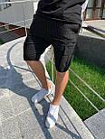 😜 Шорты - Мужские брючные шорты в полоску, фото 2