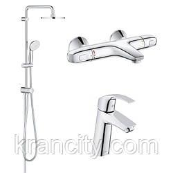 Набор смесителей для ванны с термостатом GROHE EUROSMART  (23324001+34155003+27389002),Германия