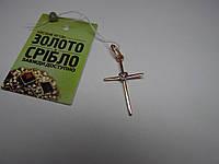 Крестик золотой с сердечком, с бриллиантом. Вес 0,99 грамм.
