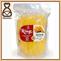 Манго King натуральный, без сахара 1кг