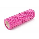 Ролик массажный для йоги, фитнеса (спины и ног), фото 2