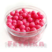 Бусины пластиковые  розовые 8 мм