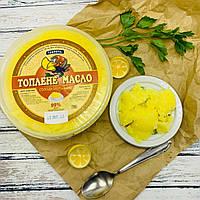 "Масло Топлене, коробочка 450г , 99% жиру , ТМ ""Лепота"""