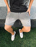 😜 Шорты - Мужские шорты светло-серые хлопок, фото 2
