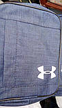 Сумка Текстиль мужская через плечо Барсетка Мессенджер. Серый, синий, фото 2
