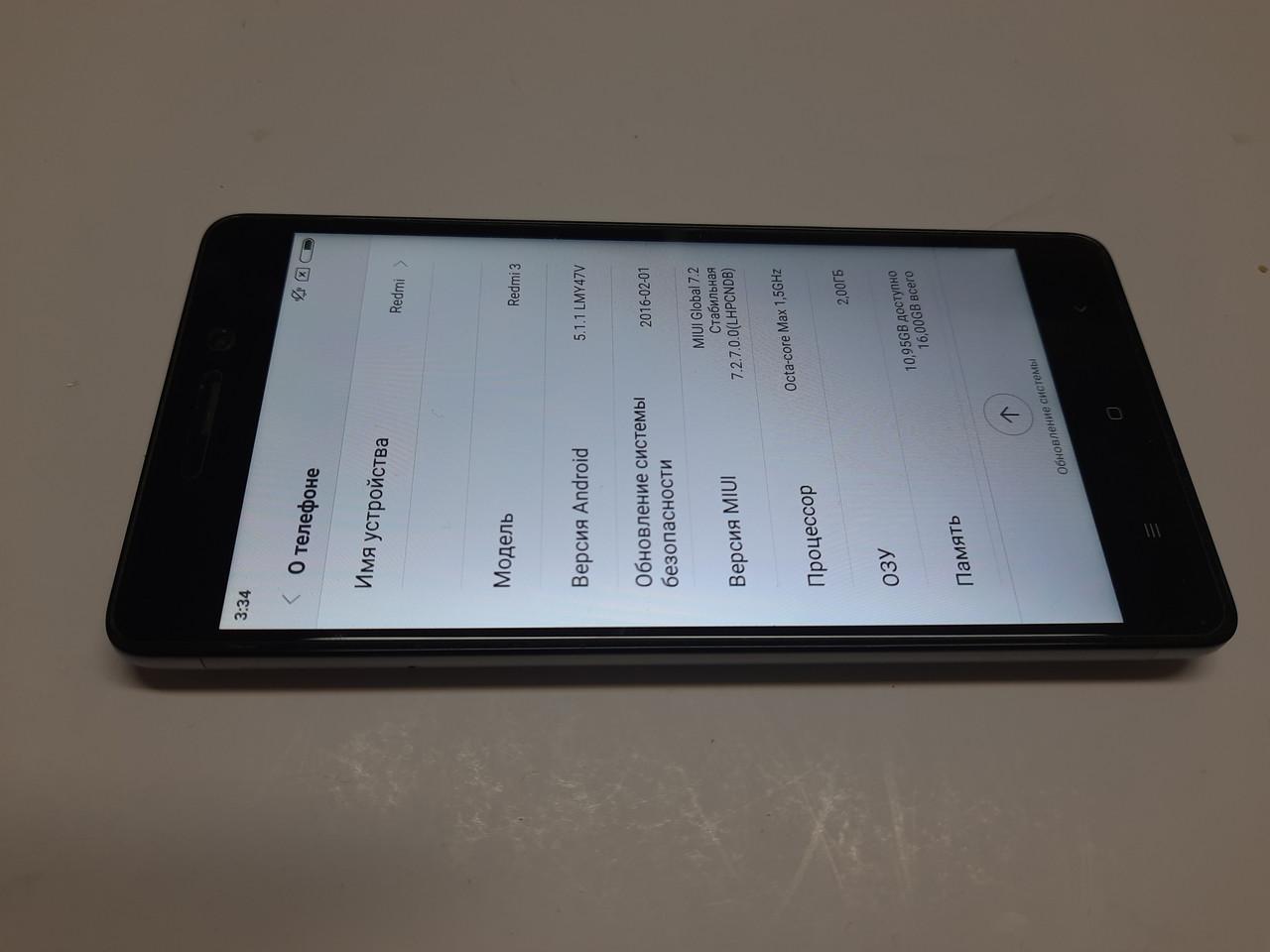 Xiaomi Redmi 3 2/16GB #496BP