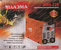Сварочный аппарат Плазма ММА-320 (320 Ампер)