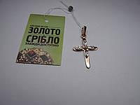 Крестик золотой с бриллиантами. Вес 1,95 грамм.