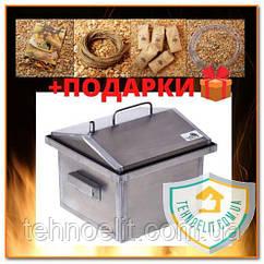 Домашняя коптильня для горячего копчения домик 300х300х250