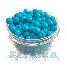 Бусины пластиковые голубые 8 мм
