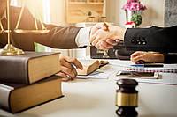 Заказать контент для сайта юридической тематики