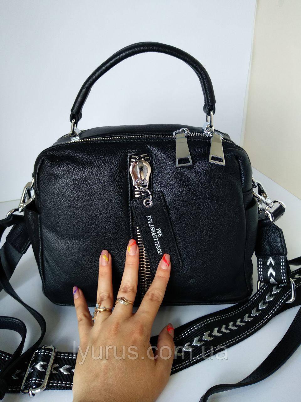 Женская кожаная сумка черная  Polina & Eiterou на два отдела с широким ремешком