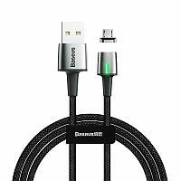 Кабель USB - Micro USB (1.5A) Baseus Zinc Магнитный  (2M) Чёрный