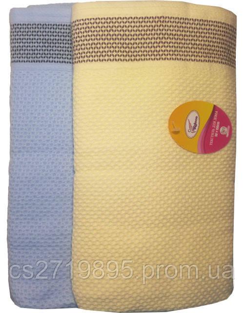 Полотенце для лица 50*100 вафельное