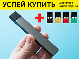 Электронная сигарета Juul с 4-мя подами в комплекте, Электронная сигарета Джул