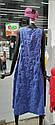 Сарафан жіночий, довгий, блакитний, ТМ Ora, Україна., фото 3