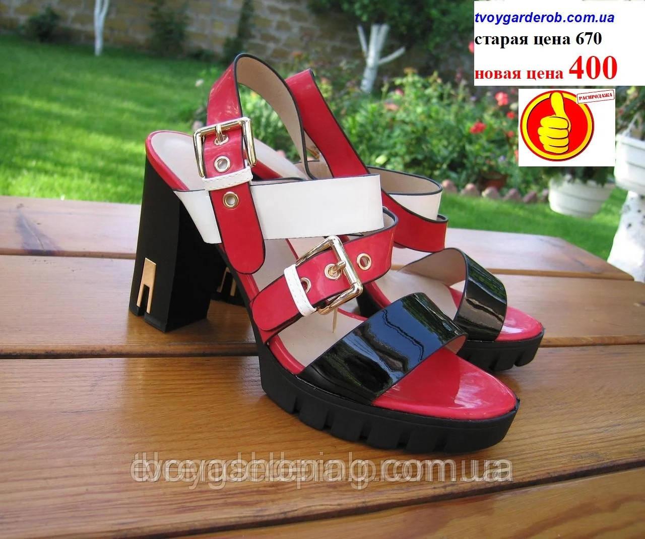 Женские босоножки на каблуке р36-39 (код 0200-00)