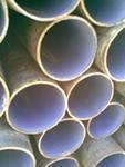 Трубы эмалированные, фото 1
