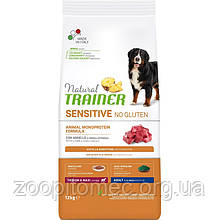 Корм Trainer SENSITIVE (Трейнер Сенситів) Adult Medium Maxi With Lamb Rice Oil для собак середніх та великих порід ягня, 12 кг