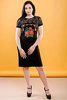 Украинское вышитое платье Черное ЕтноМодерн M-1042