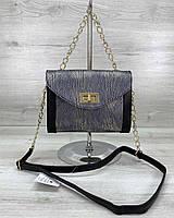 Женская мини сумка-клатч золотистая кросс-боди через плечо с ручкой цепочкой, фото 1