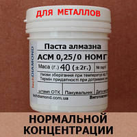 Паста алмазная АСМ 0,25/0 НОМГ