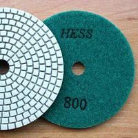 Алмазные гибкие полировальные круги («липучки», «черепашки») №800