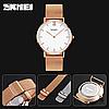 Skmei 1185 золотые Cruizei оригинальные женские часы, фото 6
