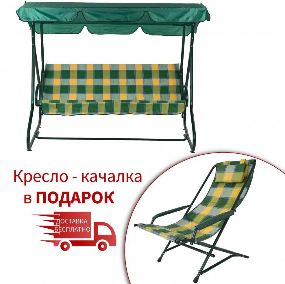 Садовая качеля 3-х местная Релакс с козырьком + кресло-качалка