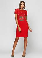 Украинское вышитое платье Красное ЕтноМодерн M-1042-4