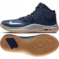 Кроссовки баскетбольные Nike Versitile IV размер 45, 46, 47,5 тёмно-синие (AT1199-400)
