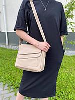 Кожаная женская сумка на плечо Kavard 5 цветов !