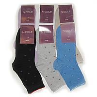 Женские носки Nicole - 8.75 грн./пара