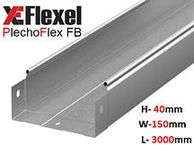 Лоток цельнометаллический, оцинкованный 150x40x3000x0,6 мм Plechoflex FB