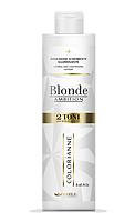Осветляющий лосьон 2 в 1 Colorianne Professional Blonde Ambition Brelil 250 мл