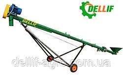 Шнековый погрузчик зерна (транспортёр) - Деллиф 8 м, 380 В