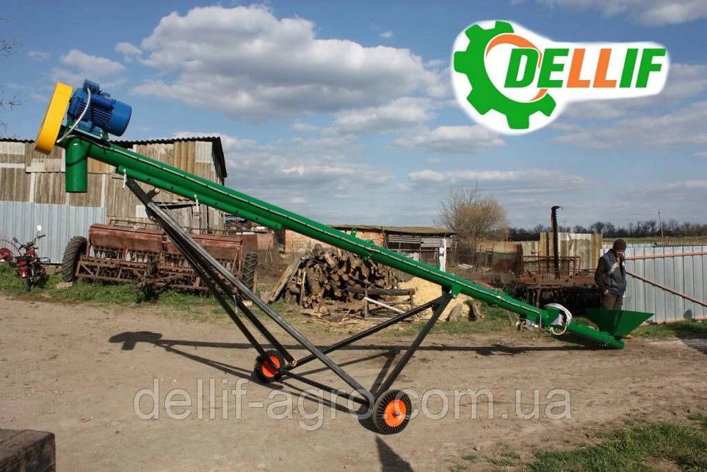 Погрузчик шнековый (зерновой транспортёр) - Деллиф 6 м, 220 В