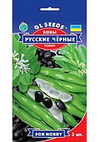 Семена Бобов черных (5шт), For Hobby, TM GL Seeds
