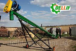 Транспортер зерна (шнековый погрузчик) - Деллиф 8 м, 380 В