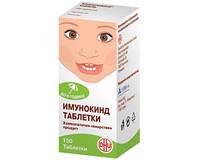 """Иммунитет препарат """"Иммунокинд""""-гомеопатическим комплексным препаратом, стимулирующим защитные силы"""