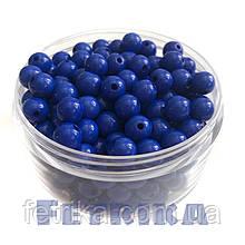 Бусины пластиковые синие 8 мм