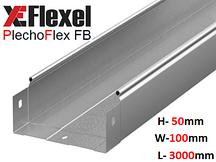 Лоток цельнометаллический, оцинкованный 100x50x3000x0,6 мм Plechoflex FB