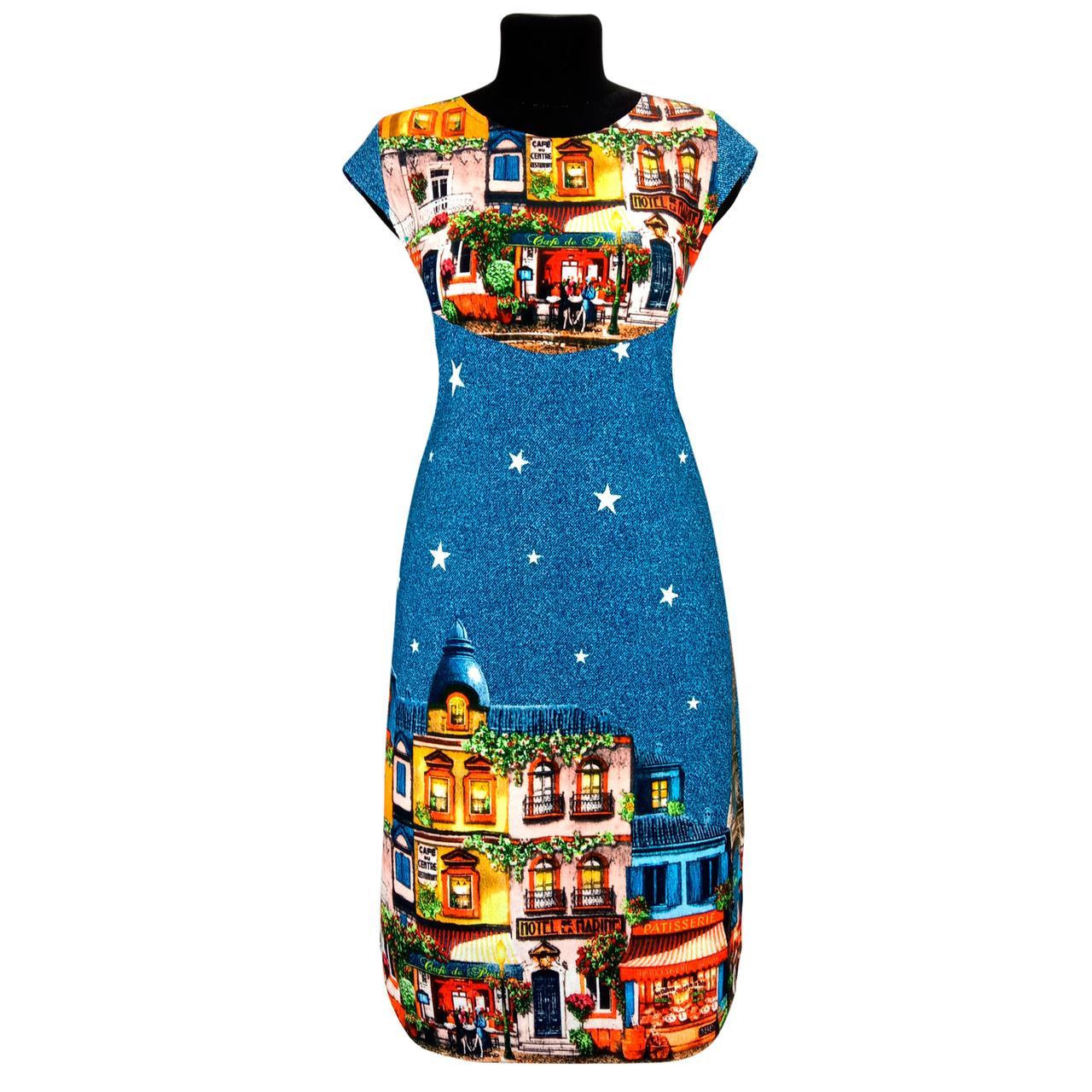 Платье молодежное с купоном