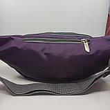 Поясна сумка / Поясная сумка / Бананка, фото 6