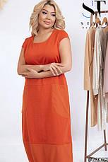 Платье женское летнее стильное размеры 50-58, фото 2