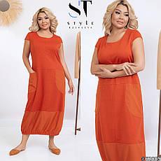 Платье женское летнее стильное размеры 50-58, фото 3