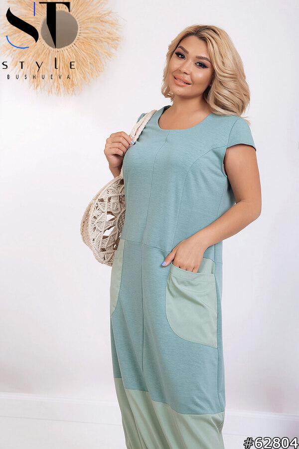 Платье женское летнее стильное размеры 50-58