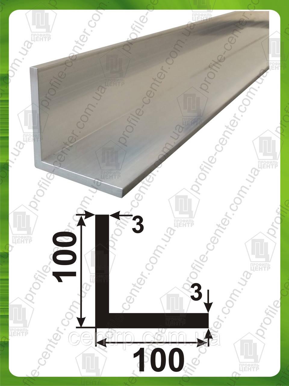 Угол алюминиевый 100х100х3 равнополочный равносторонний